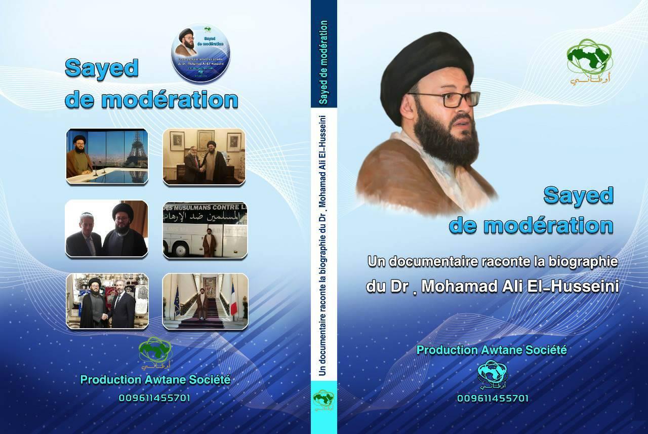 http://www.mohamadelhusseini.com//pic//920438916.jpg